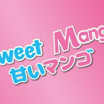 バンコク・プロンポンにある究極の気持ちいいを追求した老舗アカスリ・エロマッサージ店「Sweet Mango / スウィートマンゴ」|タイ・バンコクNO.1風俗ポータルサイト「How?」持ちいいを追求した|タイ・バンコクNO.1風俗ポータルサイト「How?」