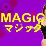 【お店への行き方】プロンポンの新店!「MAGIC」
