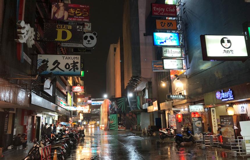 バンコク・タニヤのバスローブカラオケ「マリリンモンロー」|タイ・バンコクNO.1風俗ポータルサイト「How?」
